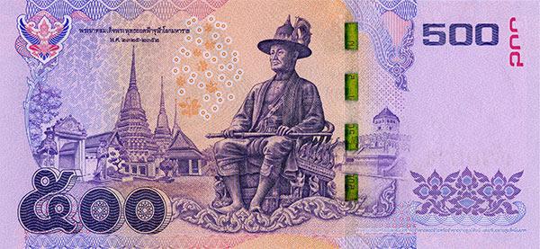 Введены новые банкноты номиналом 500 бат | ТАЙЧАТА.РУ / Пхукет ...
